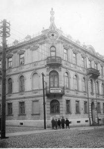 Łomża. Gimnazjum Koedukacyjne dr.Szymona Goldlusta